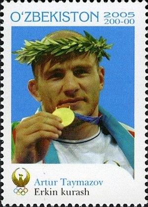 Artur Taymazov - Image: Stamps of Uzbekistan, 2006 010