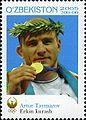 Stamps of Uzbekistan, 2006-010.jpg