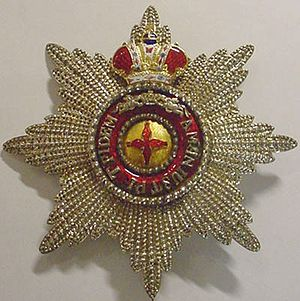Order of Saint Anna - Image: Star with crown to Order St Anna