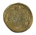 Stater van de Atrebaten in goud, 175 tot 125 VC, vindplaats- Beringen, Hazendonkstraat, 1995, collectie Gallo-Romeins Museum Tongeren, GRM 9220, 006.jpg