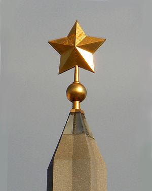 Leningrad Hero City Obelisk - Image: Stella OBELISCUS (Leningrad)