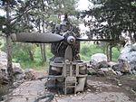 Stratocruiser memorial in Ben Shemen forest (2).jpg