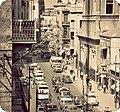 Street of the Sheikh Bachir, 1958.jpg