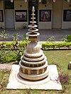 Stupa in Quaid i Azam Umiversity.JPG