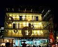 Stuttgart-kunstmuseum-nachts.jpg