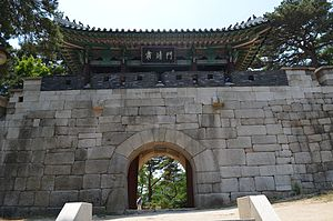 Sukjeongmun - Image: Sukjeongmun Gate, Seoul, Korea