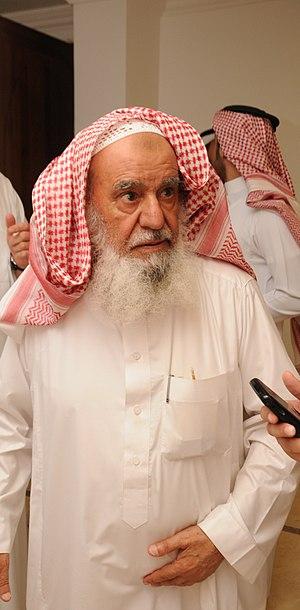 Sulaiman Abdul Aziz Al Rajhi - Image: Suliman Alrajhi in Makkah