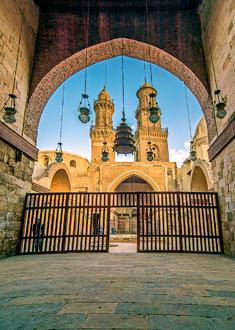 Image result for مدرسة السلطان قلاون المعز