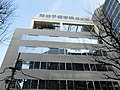 Sundai Preparatory School Yokohama School.JPG