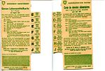Swiss-wartime-ration-stamps-from-1941.jpg