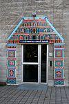 Swiss Hindu Temple (21011499113).jpg