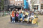 Szkola pod Zaglami Amsterdam.jpg