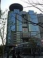 TBS Broadcasting Center 20080414.jpg