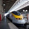 TGV TMST 3311-3312 Paris-Nord (1).jpg