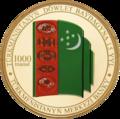 TM-2007-1000manat-Flag3-a.png