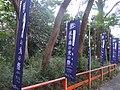 TOKIO INKARAMI in Tadasu Forest Shimogamo Shrine 01.jpg