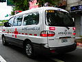 Taipei City Fire Department Ambulance No.386 20100905.jpg