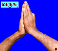 Tamil welcome sign வணக்கம்.PNG