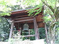 Tamonin (Heguri, Nara) shoro.jpg