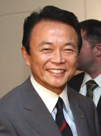 2006 Liberal Democratic Party (Japan) leadership election - Image: Taro Aso cropped