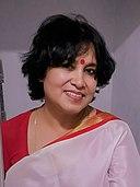 Taslima Nasrin: Alter & Geburtstag