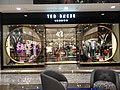 Ted Baker at Indooroopilly Shopping Centre 06.JPG