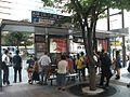 Tenjin-bus-stop4c.jpg