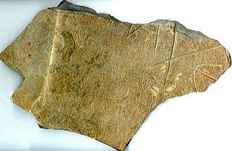 Artognou stone - The Artognou stone