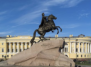Monument for Peter I at the Senate Square in Saint Petersburg