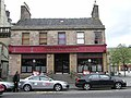 The Filling Station, Inverness - geograph.org.uk - 1289159.jpg