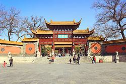 The Gate of Chaotian Palace, Nanjing.JPG
