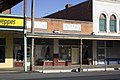The Market Place Anglican on the Hume Highway in Holbrook.jpg
