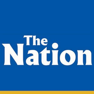 The Nation (Sri Lanka) - Image: The Nation logo