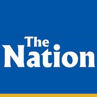 The Nation (Sri Lanka) - Image: The Nation logo