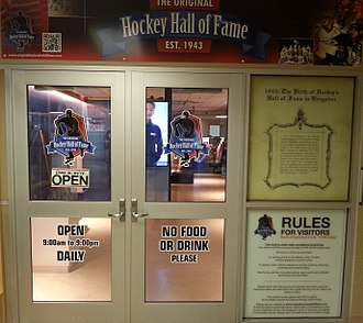 Original Hockey Hall of Fame - Entrance to the Original Hockey Hall of Fame, second floor of the Invista Centre in Kingston, Ontario.
