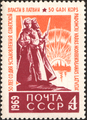 The Soviet Union 1969 CPA 3723 stamp (Russian and Latvian Shooters).png
