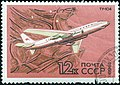 The Soviet Union 1969 CPA 3832 stamp (Airplane Tupolev Tu-104, 1955. Pegasus) cancelled.jpg