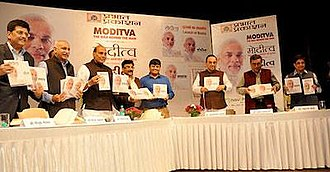 Subramanian Swamy - Swamy at launching a book with BJP members in 2014.