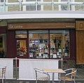 The hifi centre - Westgate Arcade - geograph.org.uk - 1590447.jpg