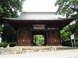 The main gate of a Buddhist temple of the Hokoji- temple.JPG