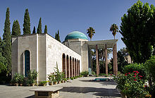 The tomb of Saadi 1.jpg