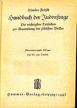 Theodor Fritsch Handbook of the Jewish Question 1943 Titel.jpg
