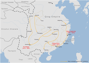 Revolt of the Three Feudatories - Map showing the Revolt of the Three Feudatories in Qing dynasty