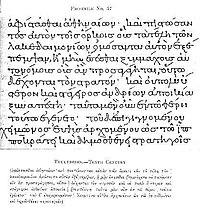 Thucydides Manuscript.jpg