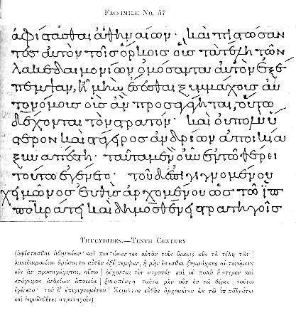 Thucydides Manuscript