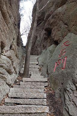 TianChang Gate