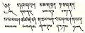 Tibetan & Zhang Zhung Alphabet.jpg