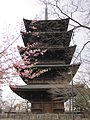 To-ji National Treasure World heritage Kyoto 国宝・世界遺産 東寺 京都146.JPG
