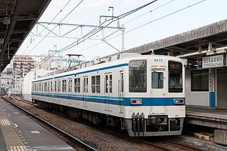 Tobu Kameido Line - A two-car 8000 series set at Hikifune Station in April 2011
