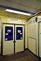 Toei Subway 10-000 series 6th-batch door 20170602.jpg